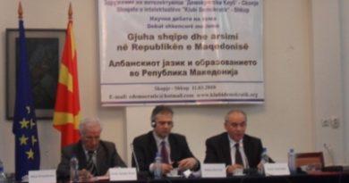 Gjuha shqipe dhe arsimi në Republikën e Maqedonisë